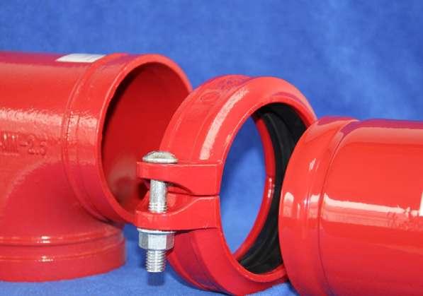 沟槽卡箍涂塑钢管